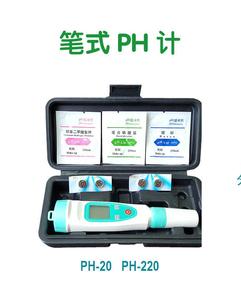 笔式酸度计PH-220